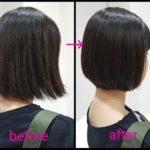 艶髪ストレート❗なボブスタイル【みくちゃん】の髪
