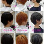 ダブルカラーでトーンダウン!ショートヘアが素敵な【kaoriさん】の髪